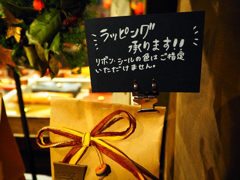 大阪店のラッピング