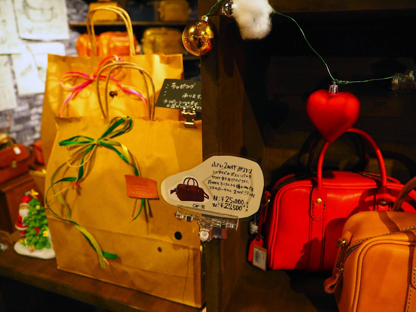 大阪店、クリスマスプレゼントコーナーもございます!