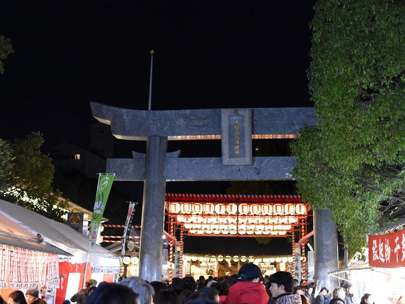 十日恵比寿神社にお参り