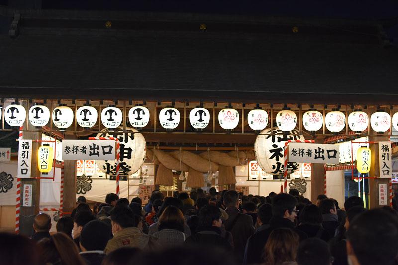 十日恵比寿神社にお参り2