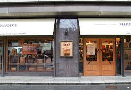 ヘルツ博多店