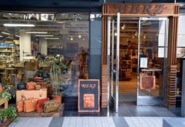 ヘルツ名古屋店