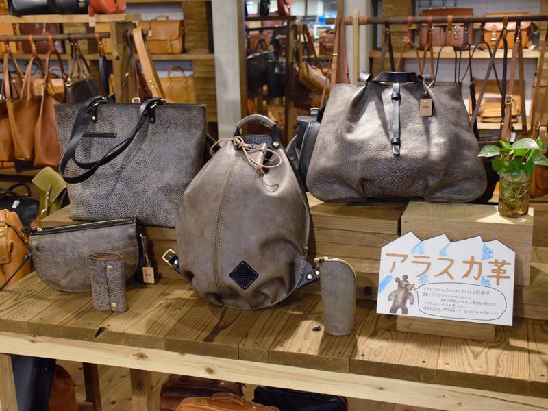 アラスカ革企画品、名古屋店にもございます