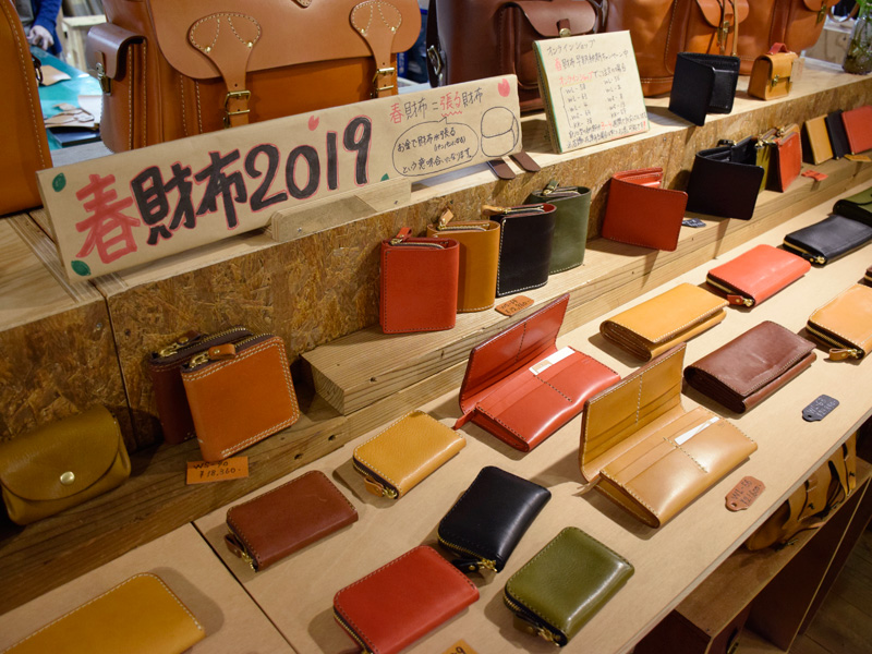 エイジング財布リレーin名古屋店