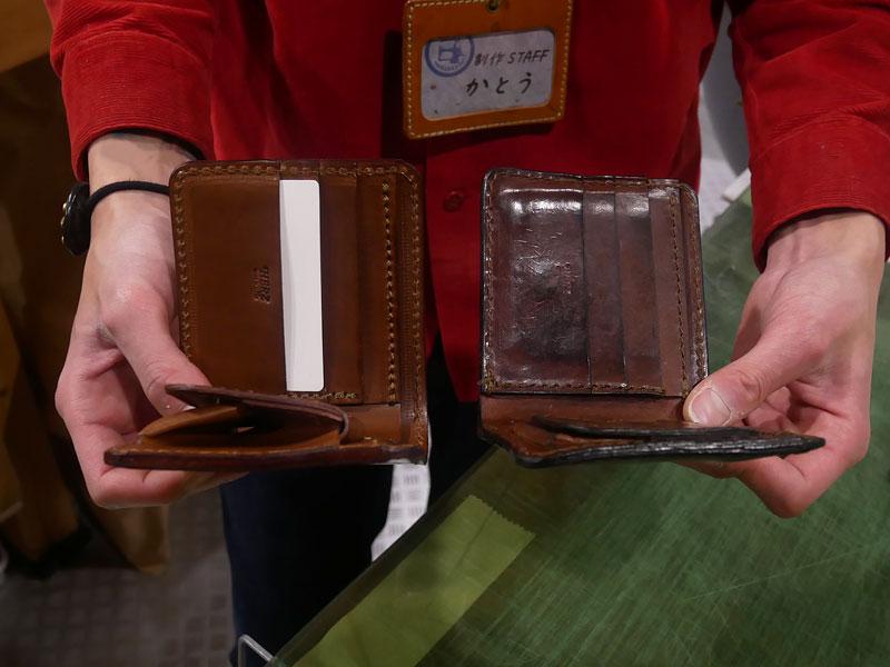 二つ折り財布(WS-8) チョコのエイジング6