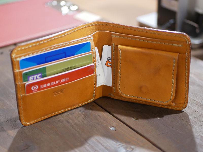 作り手:漆原愛用の二つ折り財布