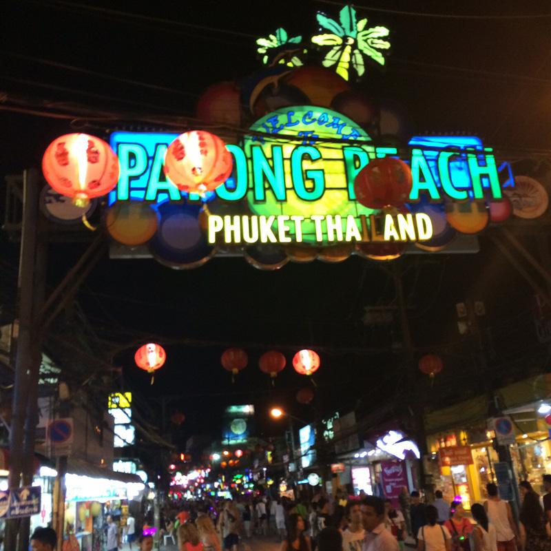 海外旅行、タイの様子その1