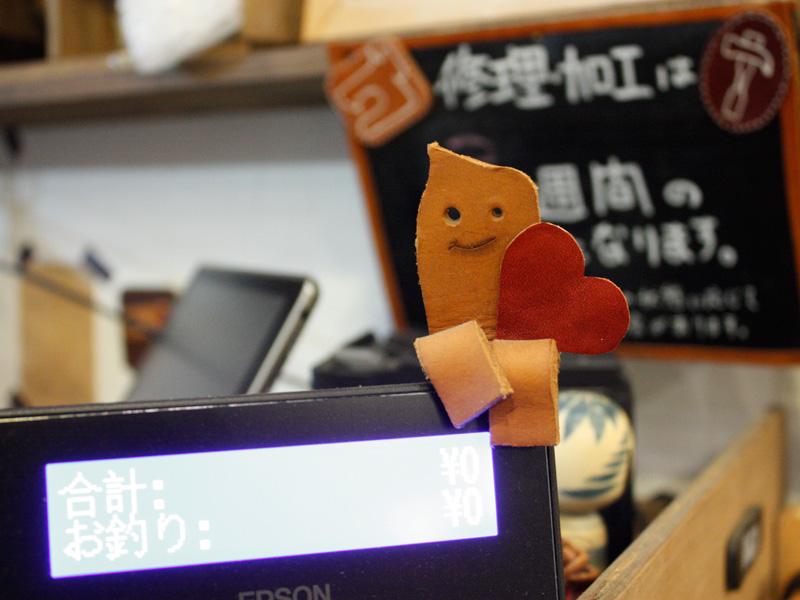 仙台店レジカウンターの革の装飾