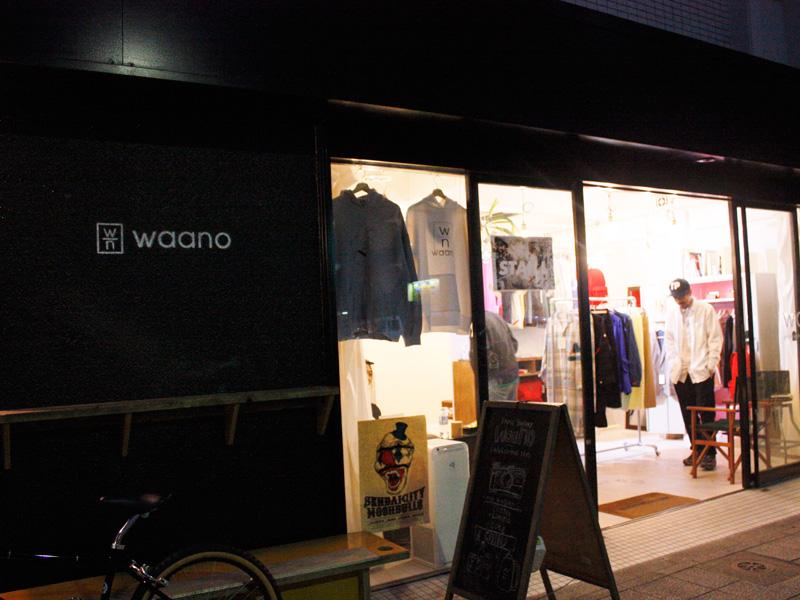 仙台店から徒歩20分ほどのカフェwaano(ワアノ)