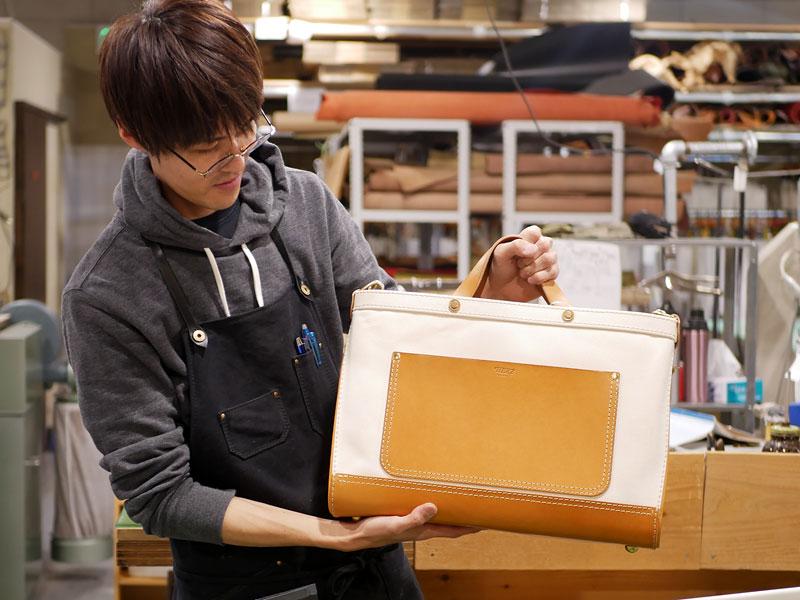 作り手:佐藤 バッグ手持ち
