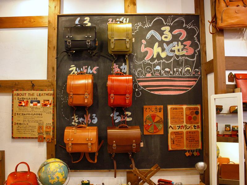 仙台店のランドセルコーナー