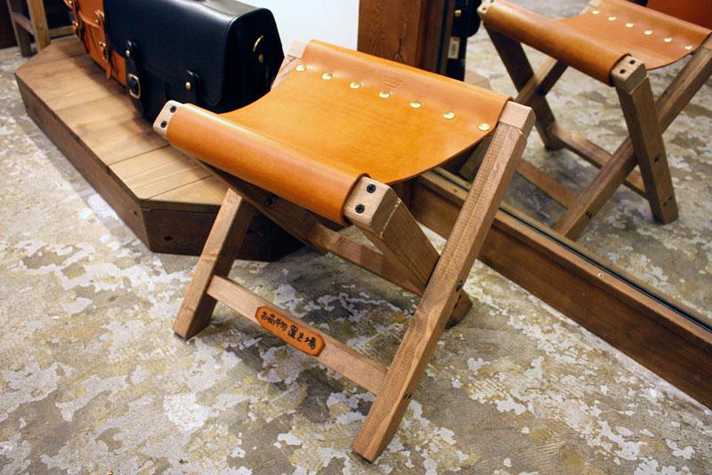 荷物置き用の椅子