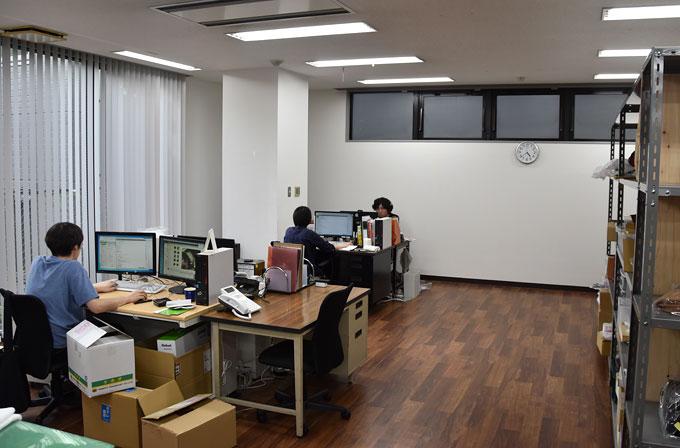 オンラインショップ事務所2