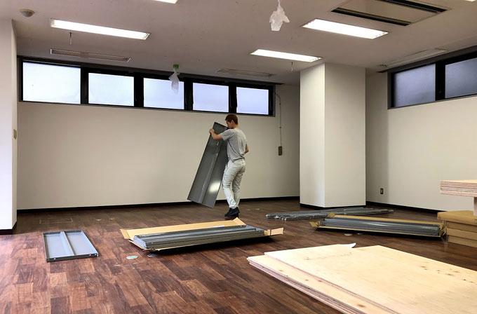新オフィスの準備1