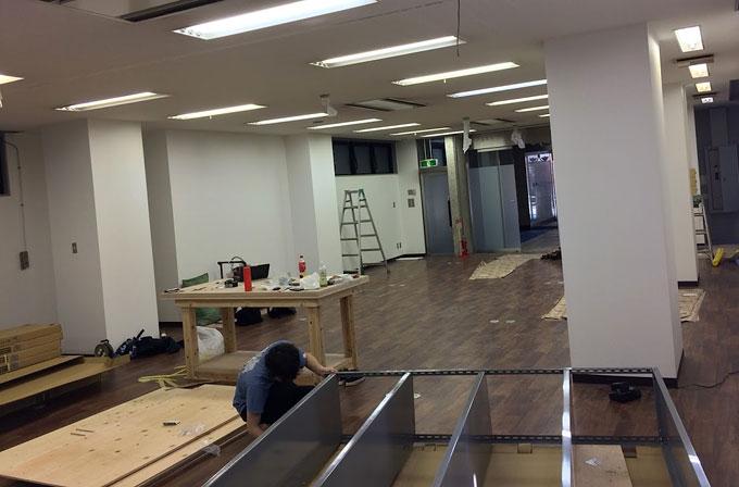 新オフィスの準備2