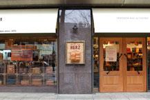 HERZ博多店