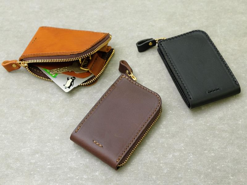 現品販売キャンペーン対象のカードポケット付きキーケース(N-GS-60)