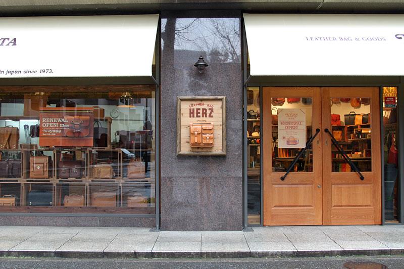 博多店舗オープン当時の外観