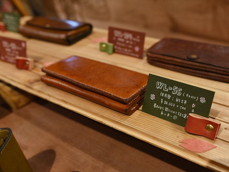 本店エイジング財布の展示風景