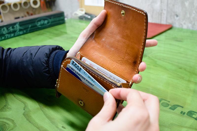 小型の二つ折り財布(WS-64) 使用レビュー3