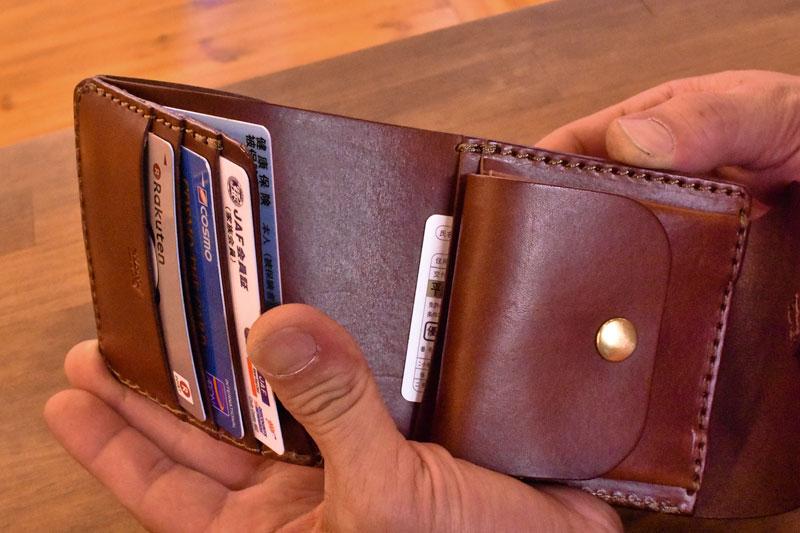 二つ折り財布・ギボシ留め(WS-57) カードポケット
