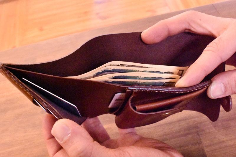 二つ折り財布・ギボシ留め(WS-57) お札入れ