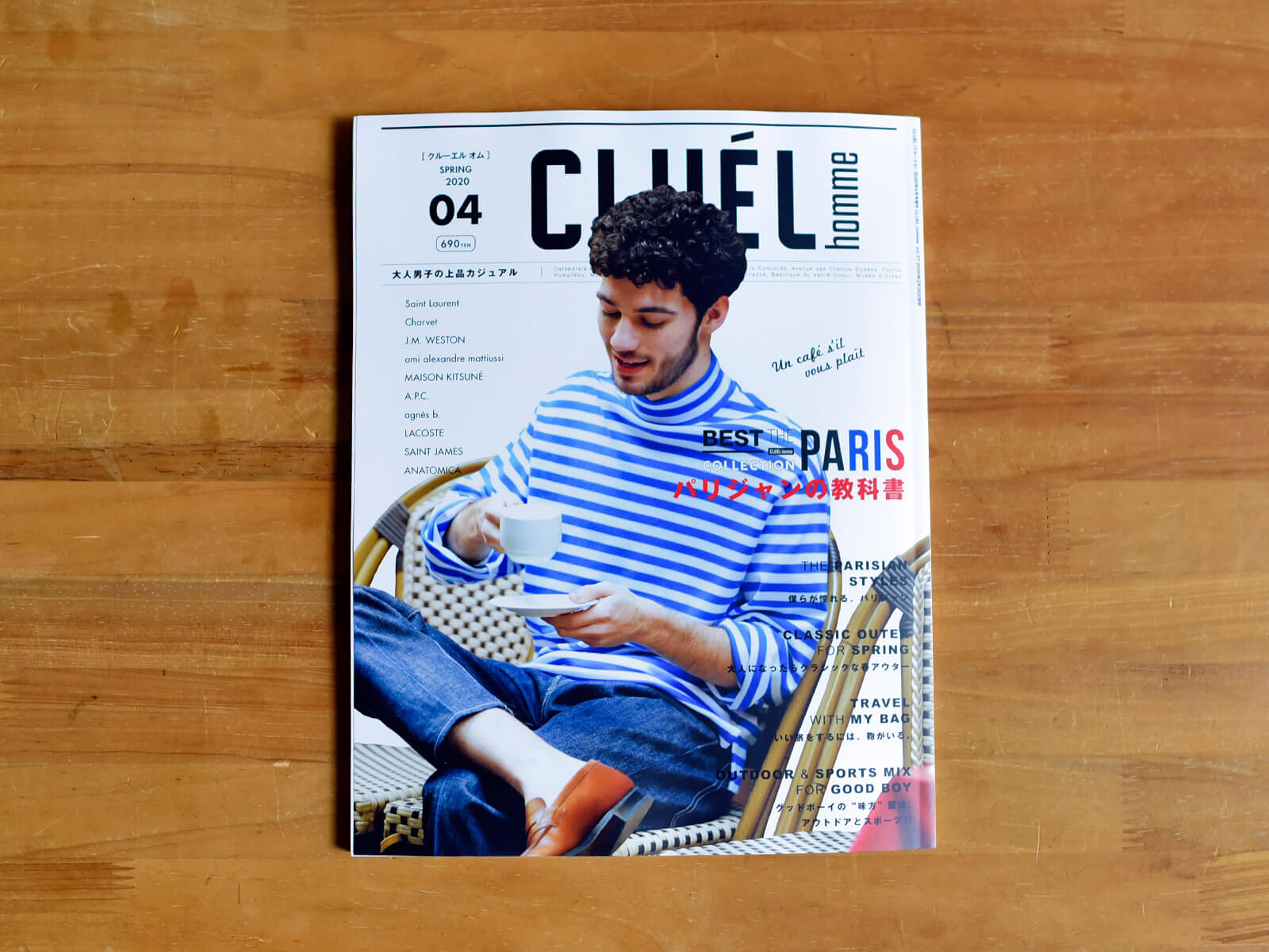 雑誌掲載のお知らせ「CLUEL homme(クルーエル オム)2020年4月号」