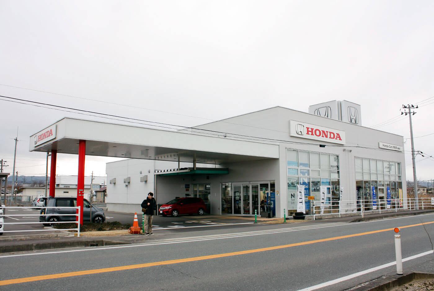 Honda Cars 南相馬鹿島店に到着