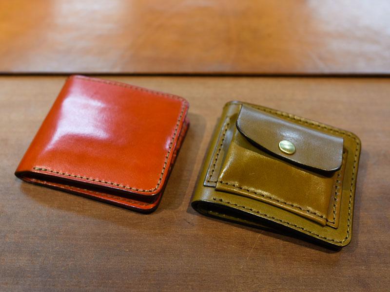 二つ折り財布 WS-3とWS-7