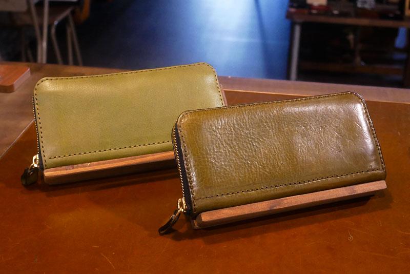 ファスナー長財布(WL-58) グリーンエイジング比較