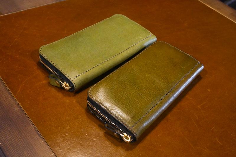 ファスナー長財布(WL-58) グリーンエイジング比較2