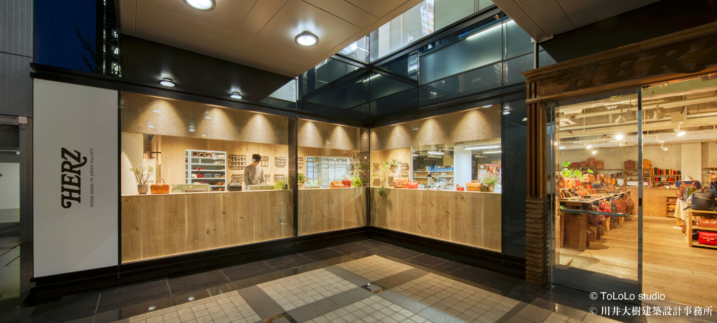 HERZ名古屋店 メイン1