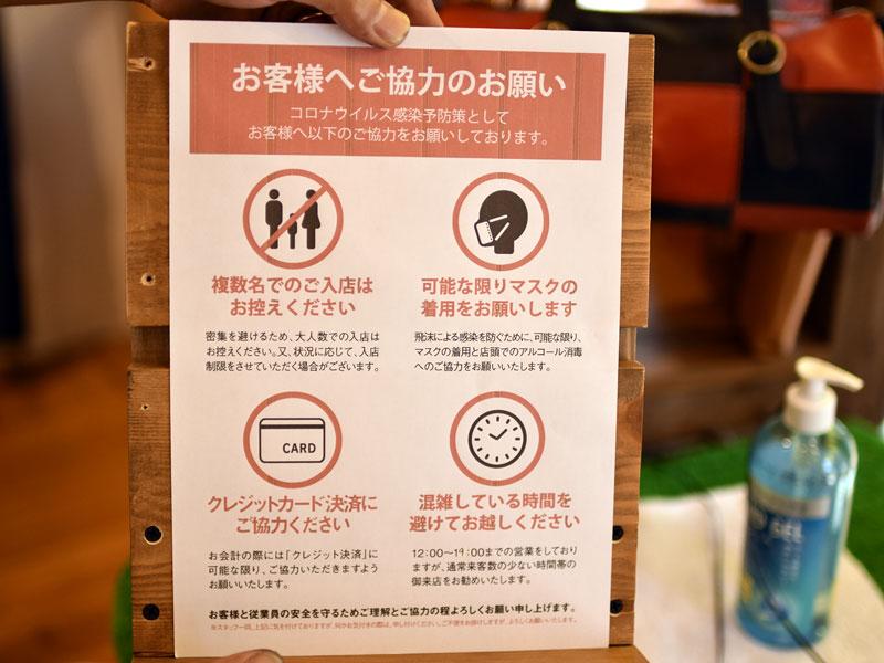 感染防止対策ポスター