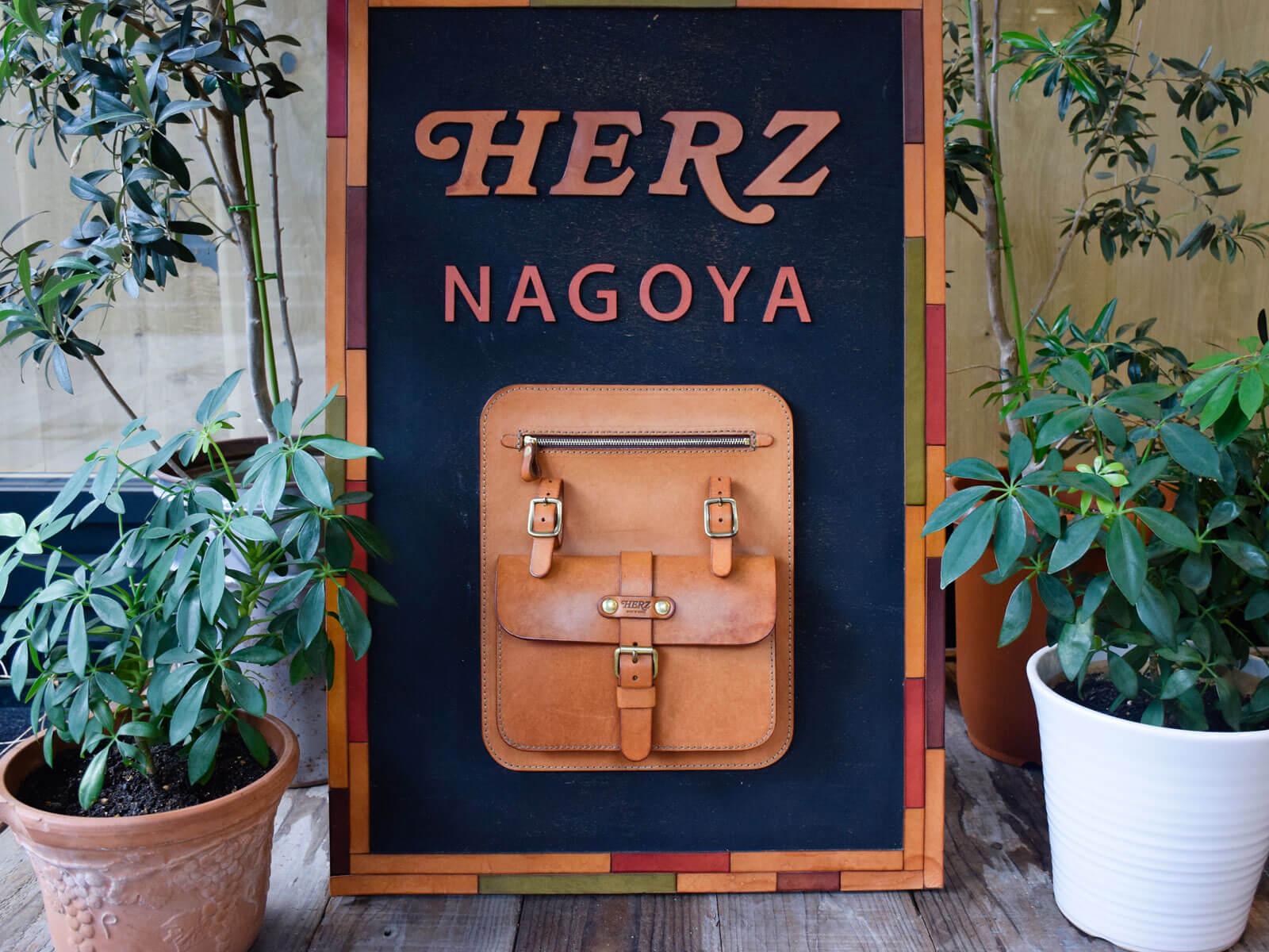 名古屋店より、土日営業再開に関するご案内