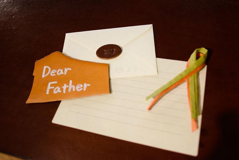 手紙を添える