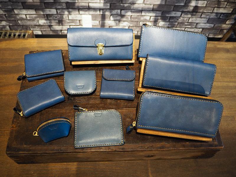 デニムブルーの財布たち