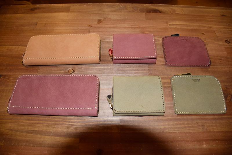 ヌバックの財布たち