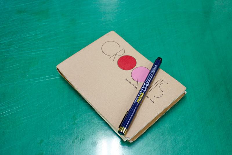 常にノートとペンを持ち歩いている庄子