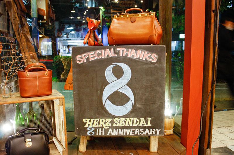 仙台店 8周年ディスプレイ2