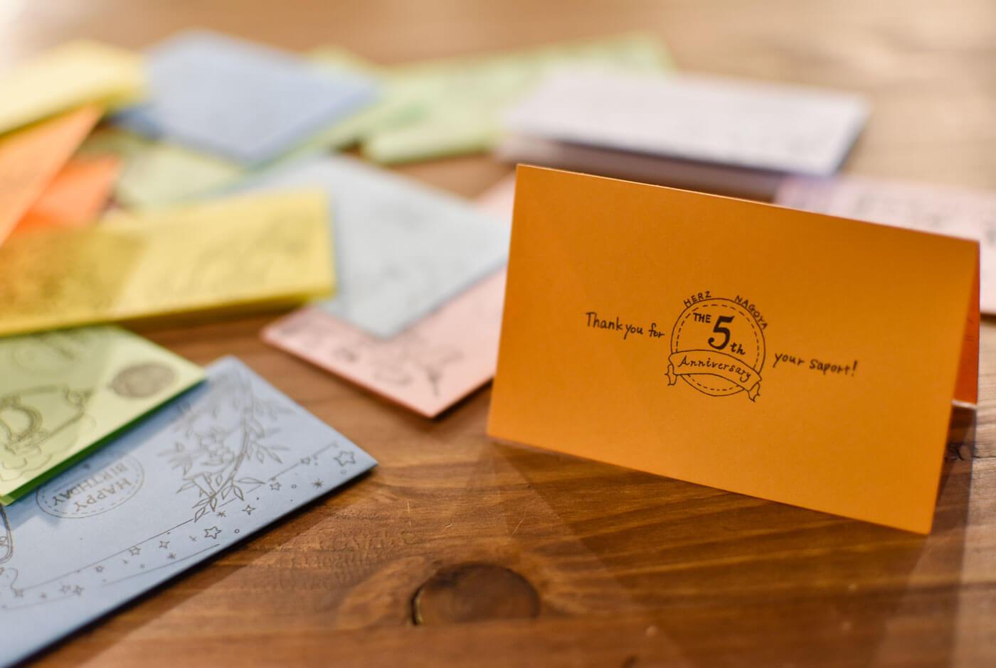 名古屋店5周年メッセージカード