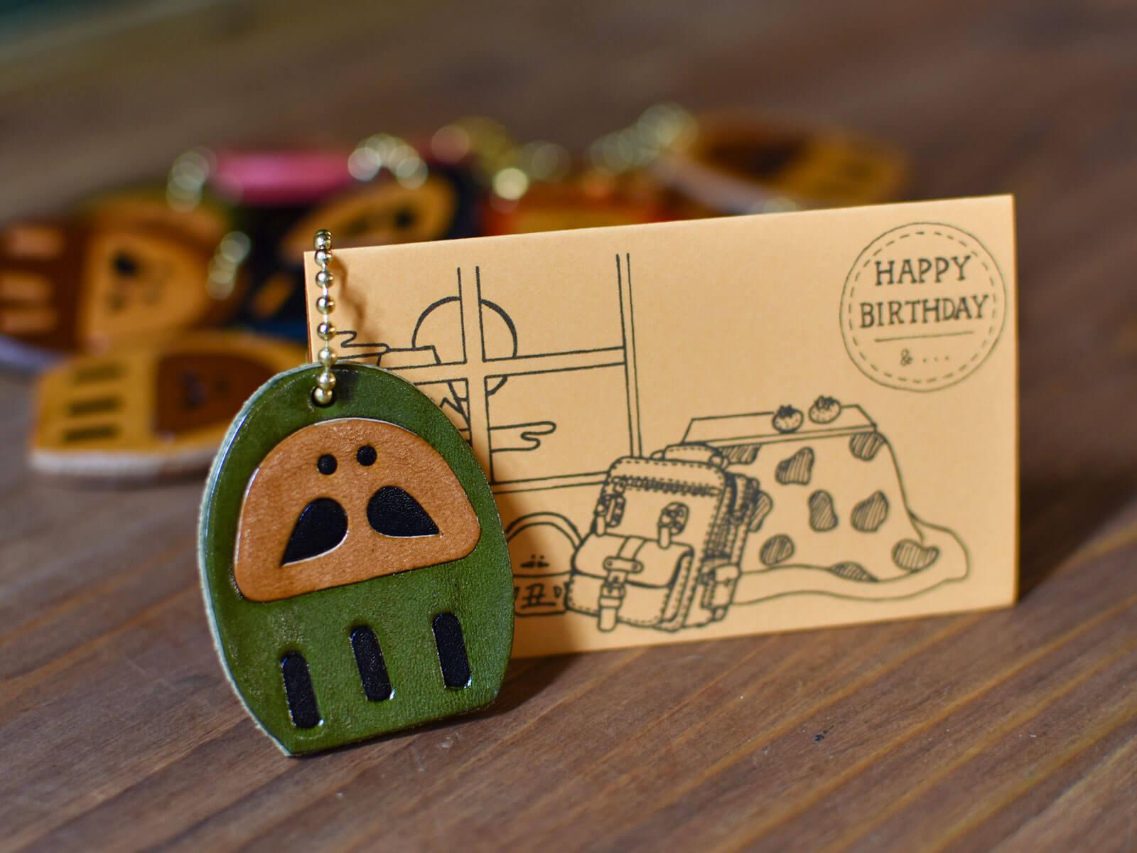 名古屋店5周年記念 お誕生月企画 ~1月・だるまキーホルダー~