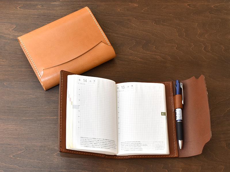 フラプト手帳カバー(KB-3)革色キャメル・チョコ