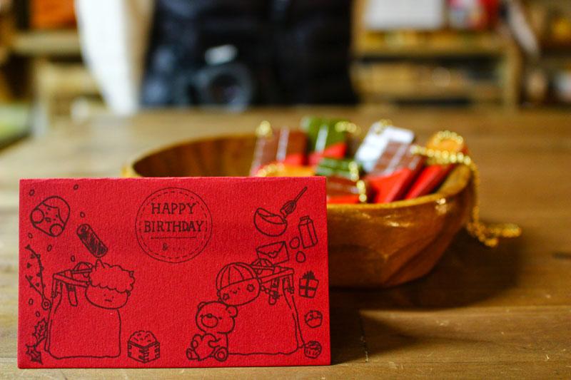 2月のメッセージカード