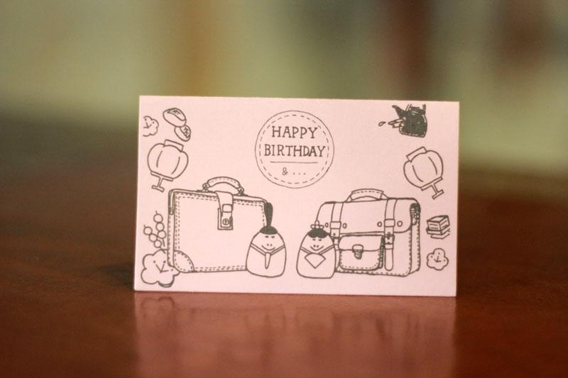 3月のメッセージカード