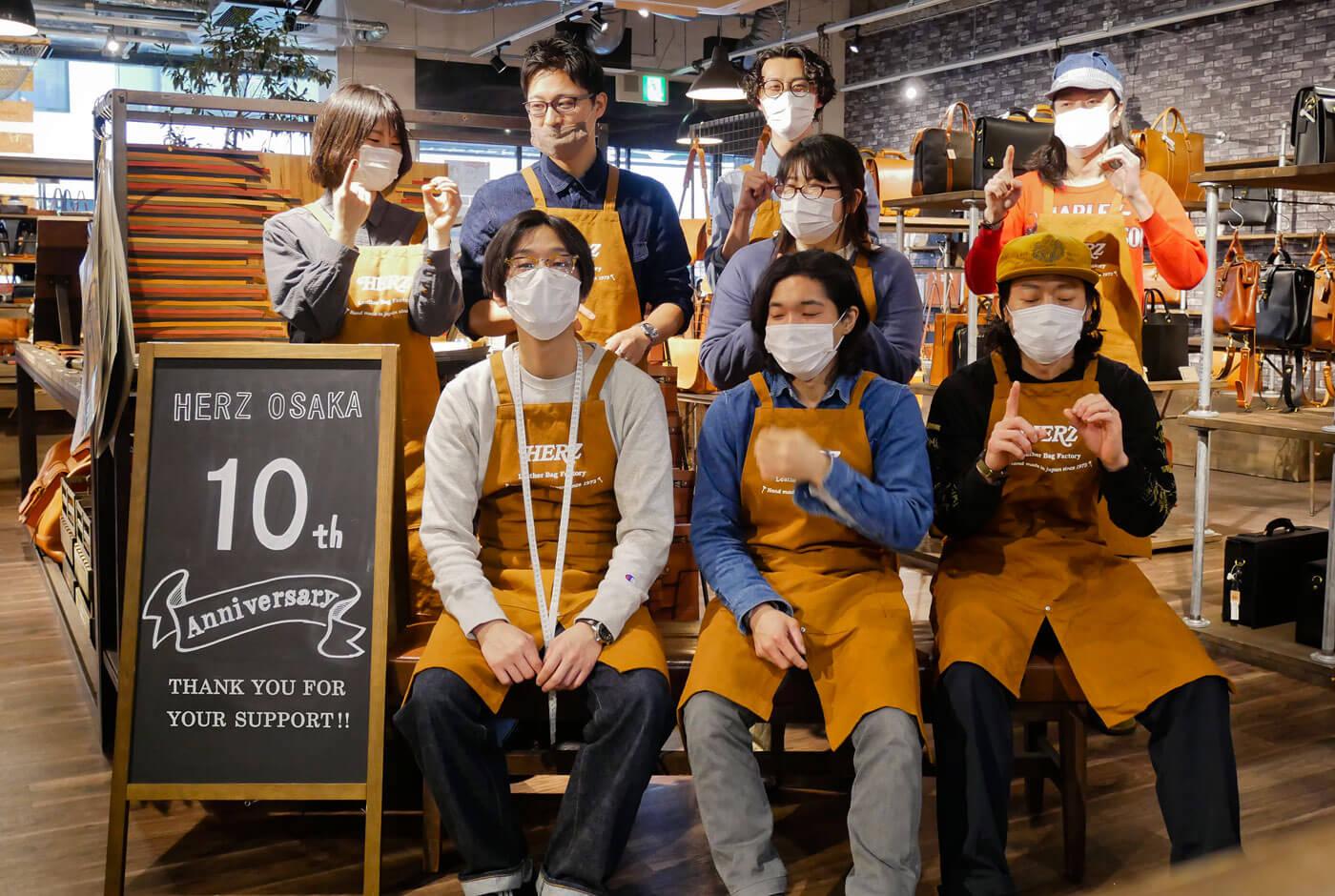 大阪店集合写真1