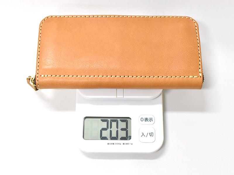 ファスナー長財布(WL-58)革色キャメルの重さ