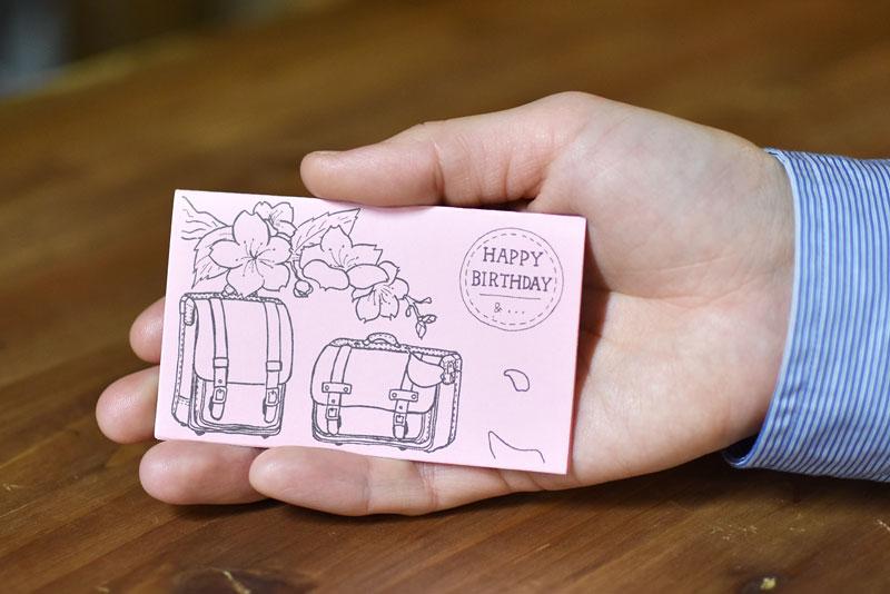 4月のメッセージカード