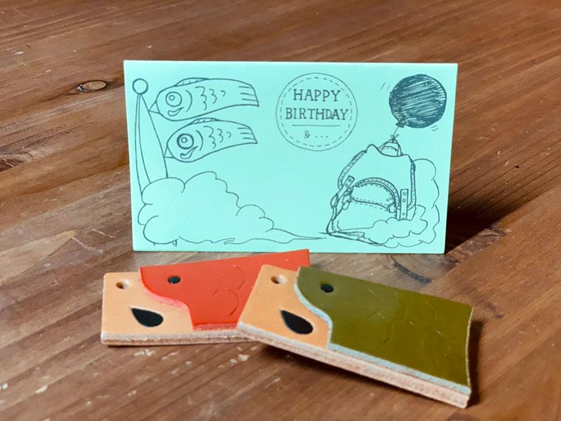 鯉のぼりキーホルダーとメッセージカード