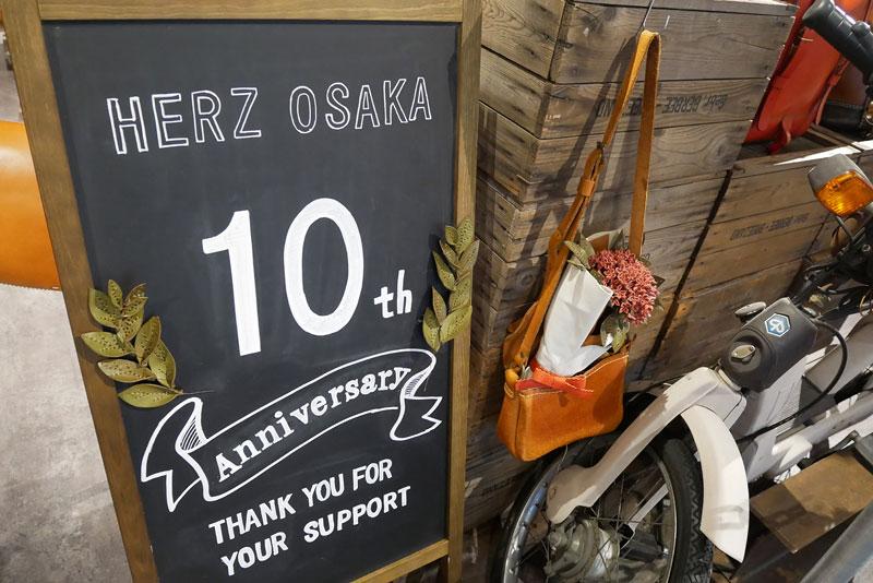 大阪店10周年記念看板