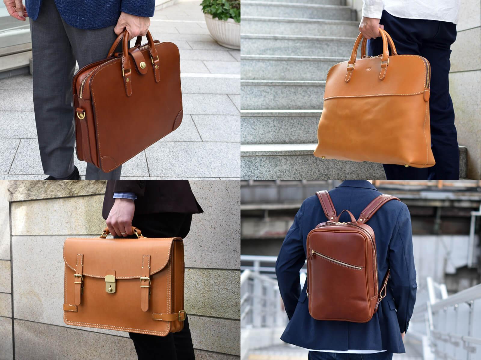 本店の作り手4人に聞く、ビジネスシーンにおすすめしたい鞄
